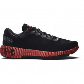 Under Armour HOVR Machina 2 Color Shift Shoes